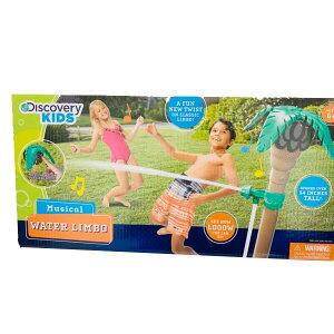 水遊び おもちゃ リンボー ゲーム ヤシの木 スプリンクラー 椰子の木 庭 遊具 スプラッシュ