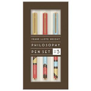 フランクロイドライト ペン Philosophy 3本セット おしゃれ アート 文具 ギフト プレゼント 通常便は送料無料