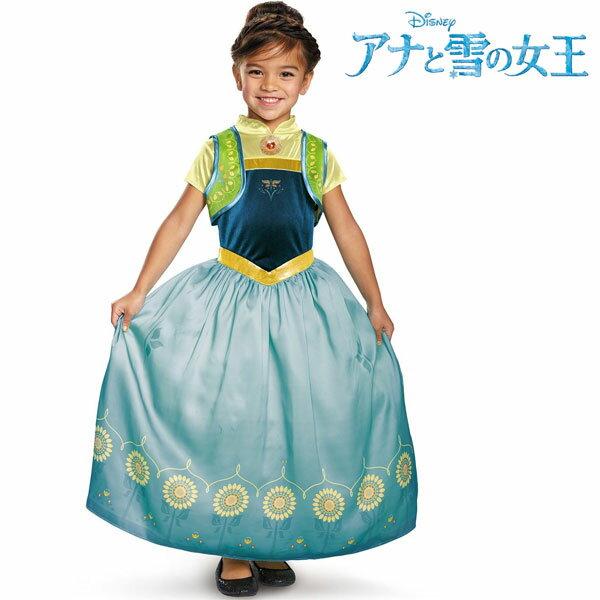 ディズニー コスチューム 子供 アナと雪の女王 エルサのサプライズ ドレス アナ 女の子用 プリンセス ハロウィン 仮装 コスプレ
