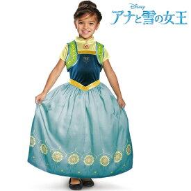 379032d727181 ディズニー コスチューム 子供 アナと雪の女王 エルサのサプライズ ドレス アナ 女の子用 プリンセス