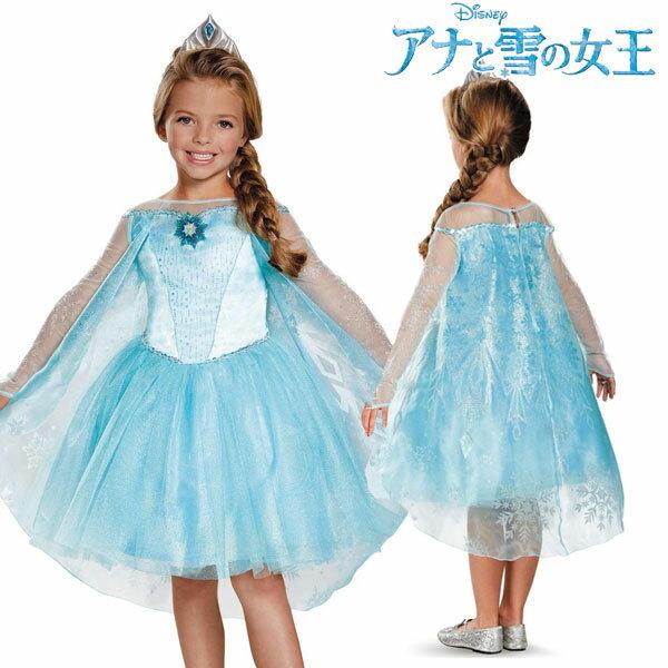 ディズニー コスチューム 子供 アナと雪の女王 エルサ ドレス 仮装 衣装 コスプレ プリンセス キッズ 服 子ども