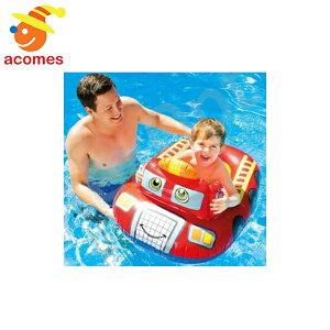 消防車 の 浮き輪 子供 INTEX 子ども キッズ 幼児キャラクター プール 海 水遊び 水あそび グッズ インスタ映え ナイトプール 海水浴 グッズ あす楽