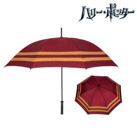 【USユニバーサルスタジオ限定】 ハリー・ポッター グリフィンドール ゴルフ 傘 大きい かさ