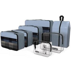 トラベル グッズ パッキング バッグ 小物入れ 7個セット オーガナイザー 旅行 用品 グレー 通常便は送料無料