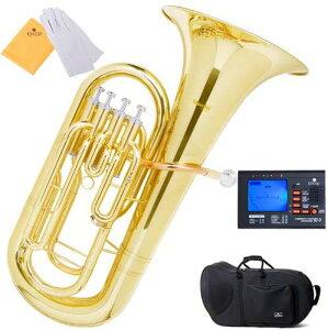 ユーフォニアム 初心者セット Bbユーフォニアム テナーチューバ マウスピース キャリーケース クリーニングキット チューナー 吹奏楽 学生 楽器 Mendini Cecilio 通常便は送料無料