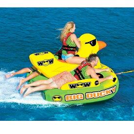 トーイングチューブ ボート3人乗り WOW アヒル ダッキー マリン ジェットスキー スポーツ WOW Big Ducky Towable 通常便は送料無料