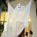 ハロウィン 怖い 飾り 浮かぶ 2m ゴースト 白い お化け デコレーション 恐怖 お化け 屋敷