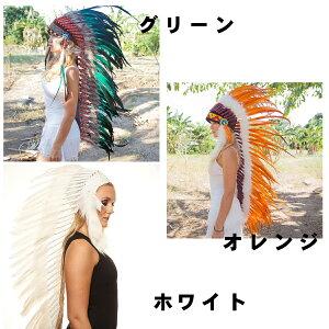 インディアンコスプレ頭羽飾りネイティブアメリカン