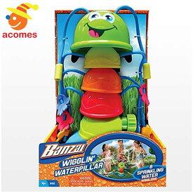 水遊び プール おもちゃ いも虫 スプリンクラー 噴水 放水 夏 グッズ