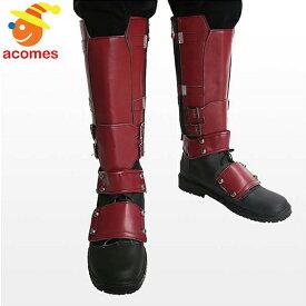 デッドプール コスプレ コスチューム ブーツ 靴 大人用 赤 マーベル キャラクター アメコミ 映画 ヒーロー 仮装 グッズ