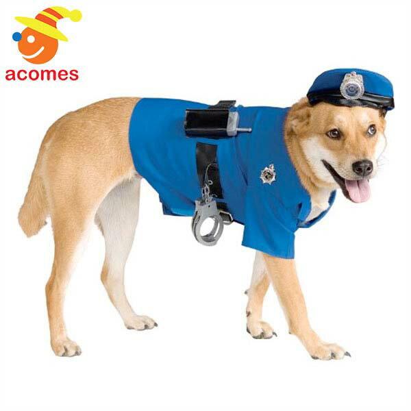 ハロウィン 犬 コスプレ 警察官 衣装 ポリス ペット Sサイズ コスチューム 年賀状 戌年