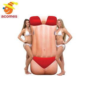 おもしろい 浮き輪 大人用 ビキニの女性 セクシーボディ うきわ ボート フロート プール 海 ビーチ パーティ グッズ インスタ