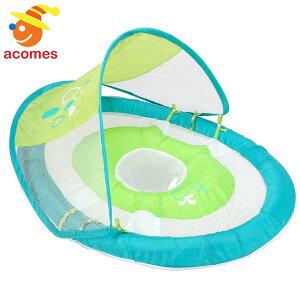 赤ちゃん 幼児 うきわ フロート サンキャノピー 水遊び プール