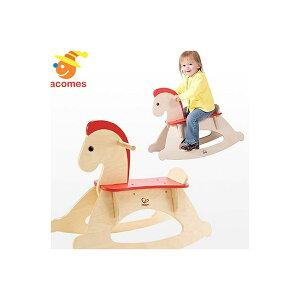 赤ちゃん 木馬 木製のりもの ロッキング 海外 おもちゃ 幼児 10ヶ月〜