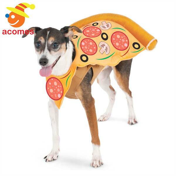 犬 猫 服 ペット ピザ コスプレ 衣装 ハロウィン ペット イベント パーティー わんこ ねこ 年賀状 戌年
