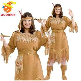 インディアン コスプレ 大きな サイズ 大人 女性 ハロウィン ネイティブ アメリカン コスチューム イベント パーティー