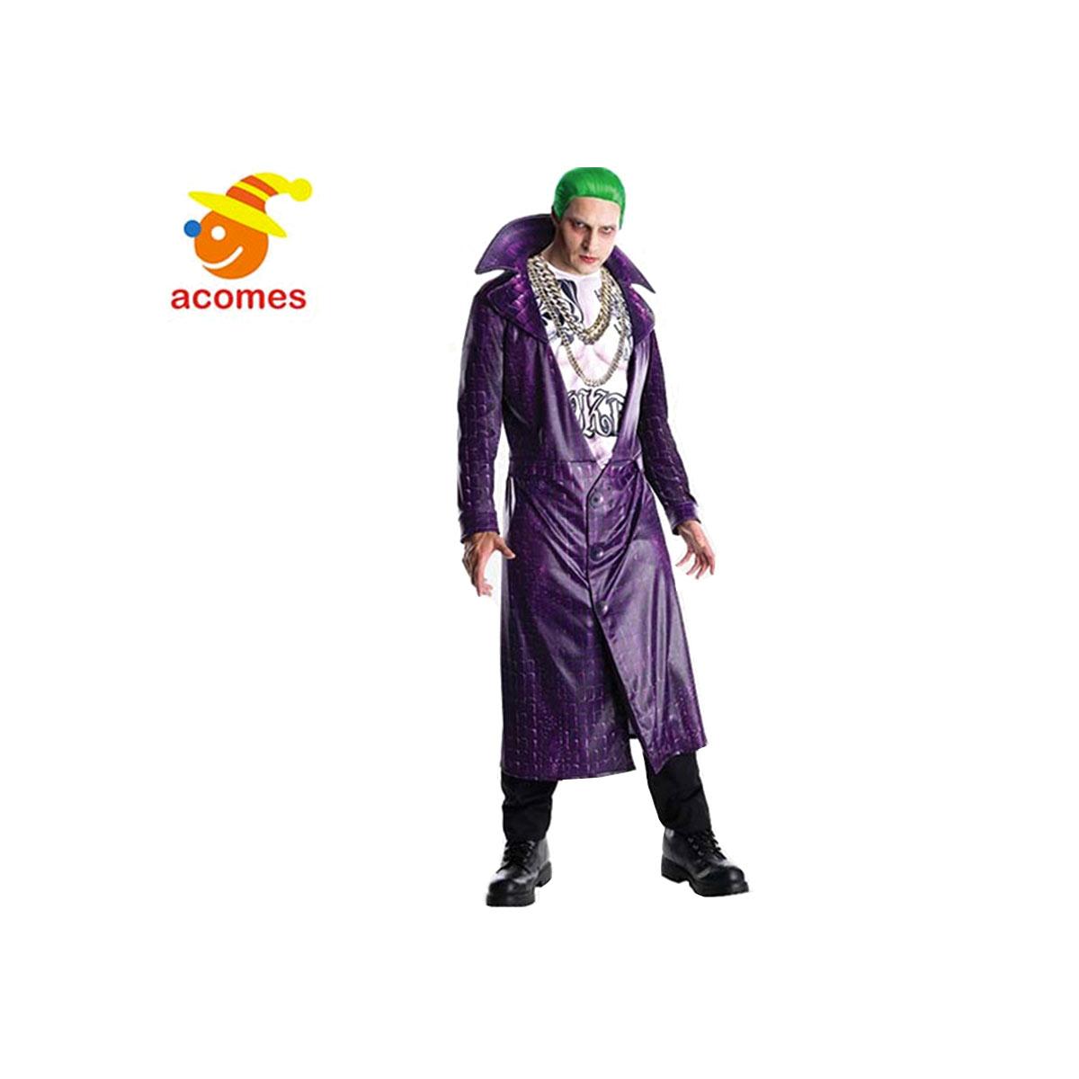スーサイドスクワッド コスプレ ジョーカー 大人 ハロウィン 衣装 コスチューム スーサイド・スクワッド バットマン 悪役 グッズ あす楽