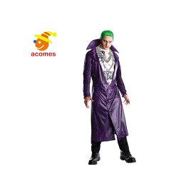 スーサイドスクワッド コスプレ ジョーカー 大人 ハロウィン 衣装 コスチューム スーサイド・スクワッド バットマン 悪役 グッズ