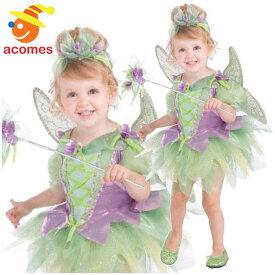 ティンカーベル ディズニー 妖精 フェアリー 子供 女の子 チュチュ ドレス コスチューム ピーターパン ハロウィン コスプレ 衣装