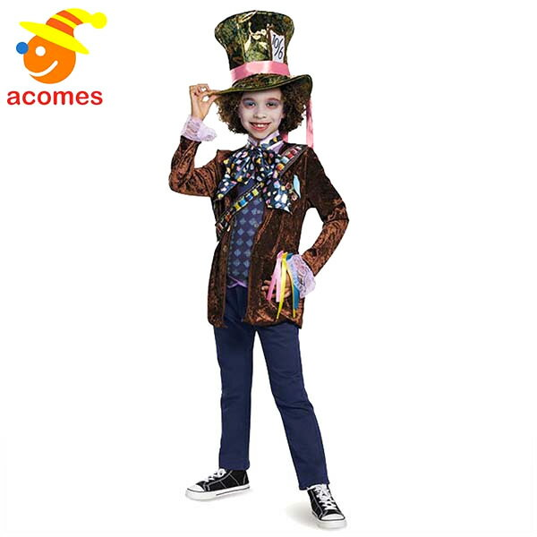 ハロウィン マッドハッター コスプレ コスチューム 衣装 クラシック版 子供用 アリス・イン・ワンダーランド 時間の旅 ディズニー 公式