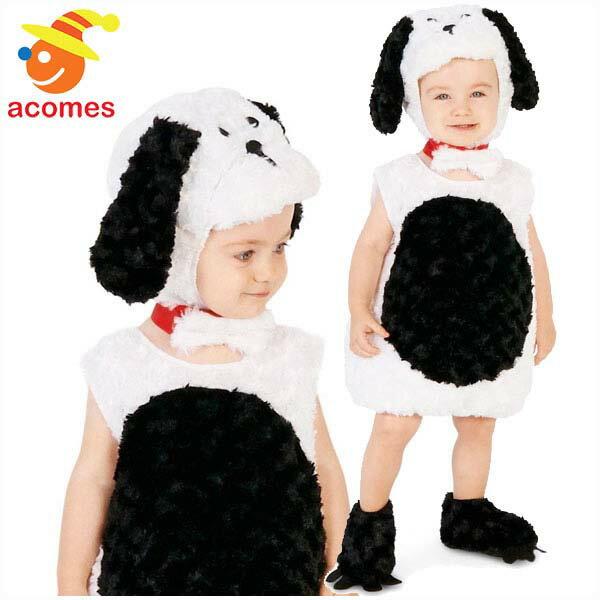 子犬 コスプレ 衣装 幼児用 ハロウィン クリスマス こいぬ コスチューム イベント パーティー 仔犬 年賀状 戌年