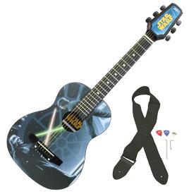 スターウォーズ 楽器 ギター アコギ 1/2サイズ 子供 ダースベイダー ルーク クリスマス ギフト プレゼント