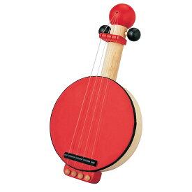 トイ バンジョー 楽器 おもちゃ クリスマス ギフト 誕生日 プレゼント