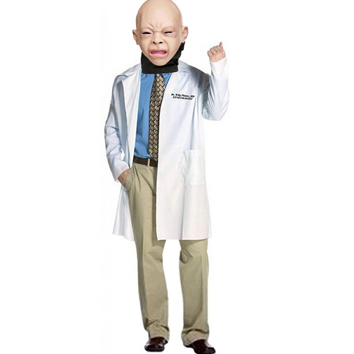 リアル 赤ちゃん マスク 笑ってはいけない 科学者 白衣 ネックウォーマー セット ガキの使い 泣き顔マスク あす楽