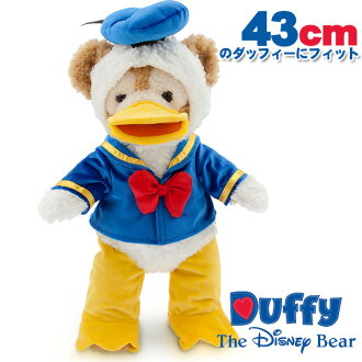 Disney Duffy Duffy Donald Duck costume 17 inches (43 cm) for gifts gifts