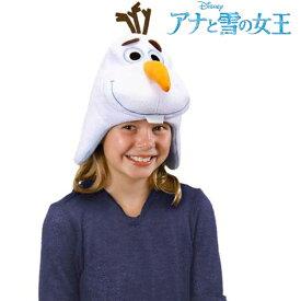ディズニー アナと雪の女王 Frozen グッズ 雪だるま オラフの帽子