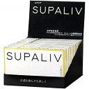 スパリブ(SUPALIV) 10粒入り10箱(合計100粒) アルコール/お酒/健康/サプリ ビタミンCやナイアシンなど8つの天然成分を配合!飲み会や宴会をもっと楽しみたい人に!日本酒 ワイン ビールのお供に!