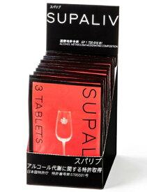 スパリブ3粒入り9袋(1袋プレゼント。合計10袋) アルコール/お酒/健康/サプリ ビタミンCやナイアシンなど8つの天然成分を配合!飲み会や宴会をもっと楽しみたい人に!日本酒 ワイン ビールのお供に!