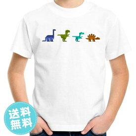 恐竜アイコンプリントTシャツ 親子でお揃いコーデが出来るTシャツ♪ペアルック/キッズ服/ジュニア服/メンズ/レディース【送料無料】