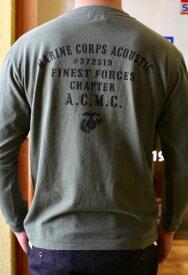 ACOUSTIC(アコースティック)MARINE CORPS L/S TEE(頑丈なロングTシャツ)【絶対に首の伸びない丈夫なロングTシャツ】【頑丈ロングTシャツ 2020~2021年最新作】【3色展開(OFF WHITE,SUMIKURO(墨黒),KHAKI)】ユニセックス 大きなサイズあり 送料無料