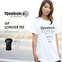Reebok fix50