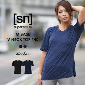 【[sn]super.natural/エスエヌ/スーパーナチュラル】M BASE V NECK TEE 140 SNM003830【sn1511】【NP】【SALE品】【返品交換対象外】
