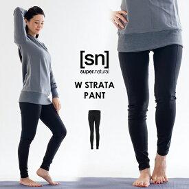 【[sn]super.natural/エスエヌ/スーパーナチュラル】W STRATA PANT SNW004270【sn1511】【SALE品】【返品交換対象外】
