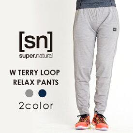 【[sn]super.natural/エスエヌ/スーパーナチュラル】W TERRY LOOP RELAX PANTS SNW005740【sn1511】【SALE品】【返品交換対象外】