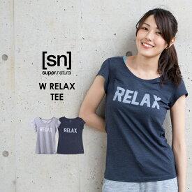 【[sn]super.natural/エスエヌ/スーパーナチュラル】W Relax TEE SNW171002【sn1703】【SALE品】【返品交換対象外】