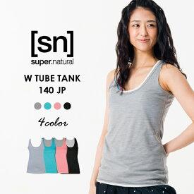 【[sn]super.natural/エスエヌ/スーパーナチュラル】W TUBE TANK 140JP SN1460【sn2015】【NP】【SALE品】【返品交換対象外】