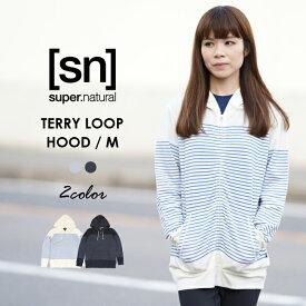 【[sn]super.natural/エスエヌ/スーパーナチュラル】TERRY LOOP HOOD SNM002680【sn2015】【SALE品】【返品交換対象外】