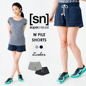 【[sn]super.natural/エスエヌ/スーパーナチュラル】Pile SHORTS SNW003300【sn2015】【SALE品】【返品交換対象外】
