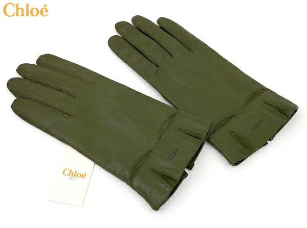 クロエ Chloe 羊革手袋16,200円以上で送料無料 無料ラッピング指定可 明日楽対応商品 CH53 【 てぶくろ ギフト ブランド 革 レザー 防寒 レディース 】