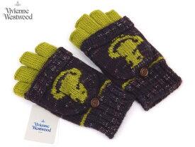 【超特価】ヴィヴィアンウエストウッド Vivienne Westwood MAN 手袋16,200円以上で送料無料 無料ラッピング指定可 明日楽対応商品 v0740 【 オーブ てぶくろ ギフト ブランド 革 ニット 防寒 メンズ 】