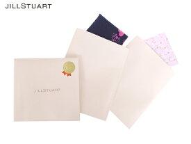 ジルスチュアート JILL STUART専用パッケージ 単品ハンカチ同時購入限定 JS0000