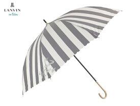 ランバンオンブルー LANVIN en Bleu 雨傘16,200円以上で送料無料 無料ラッピング指定可 明日楽対応商品 LV043 【 プレゼント ブランド 新作 レディース ジャンプ傘 】