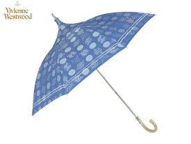 ヴィヴィアンウエストウッド Vivienne Westwood晴雨兼用傘無料ラッピング指定可 明日楽対応商品 v1358 【 プレゼント ブランド オーブ 雨傘 日傘 新作 レディース 】