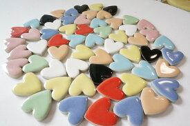 モザイクタイル ばら 23 かわいいハート型 セラミック(陶器) 9色 カラフル マルチカラー ミックス (日本製) クラフト ハンドメイド に