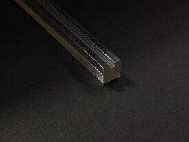 アクリルインテリア補材透明(溝2mm)溝1つ 10X10X500mm [アクリサンデー クリア 棒材 プラスチック]