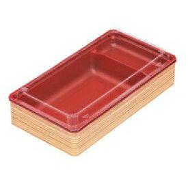 使い捨て 弁当箱 アクタ ワン折 70×37 フチ・B底・透明蓋セット 50組 パーツ別梱包